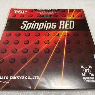ティーエスピー(TSP)の☆新品☆ スピンピップス レッド 黒 中 卓球 ラバー(卓球)