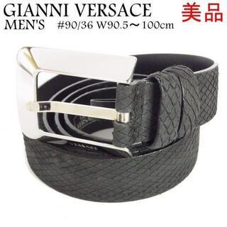 Gianni Versace - ジャンニ ヴェルサーチ 美品 パイソン 型押し レザー ベルト