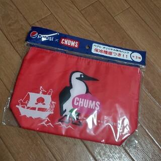 チャムス(CHUMS)の今日だけ限定価格!未使用 CHUMS 保冷バッグ(ノベルティグッズ)