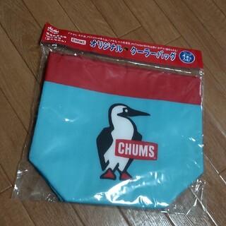 チャムス(CHUMS)の値下げ!未開封 CHUMS クーラーバック(ノベルティグッズ)