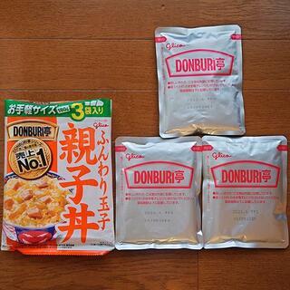 グリコ(グリコ)の【DONBURI亭親子丼 3食パック(180gX3)】(レトルト食品)