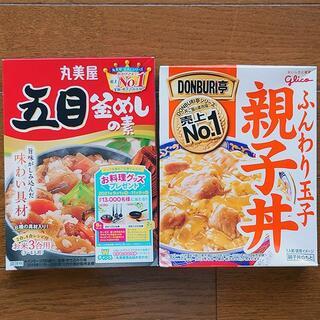 グリコ(グリコ)の【丸美屋五目釜めしの素 DONBURI亭親子丼】(レトルト食品)