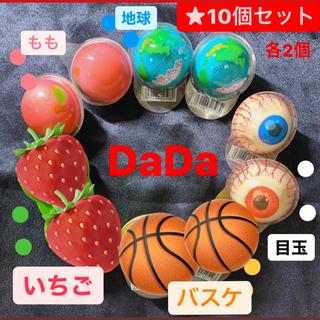DaDa 地球2 もも2 目玉2 バスケ2 いちご2(菓子/デザート)