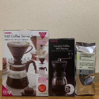 ハリオ(HARIO)のコーヒーサーバー(コーヒーメーカー)