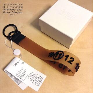 マルタンマルジェラ(Maison Martin Margiela)の新品 20ss マルジェラ ナンバリングキーホルダー 1360(長財布)