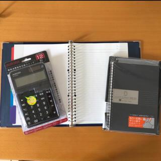 コクヨ(コクヨ)のバインダー 電卓 カバー付きノートセット(ファイル/バインダー)