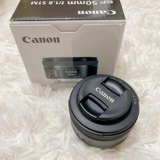 キヤノン(Canon)のCanon EF50F1.8 STM(その他)