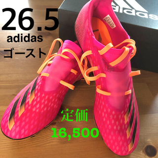 adidas - 試着のみ美品!サッカースパイク 土・人工芝用 / X GHOSTED.2