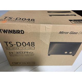TWINBIRD - オーブントースター ミラーガラス トースター