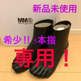 エムエムシックス(MM6)のMM6 Maison Margiela  エムエムシックス 5本指 タビ ブーツ(ブーツ)