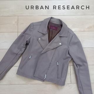 アーバンリサーチ(URBAN RESEARCH)のURBAN RESEARCH アーバンリサーチ ジャケット(その他)