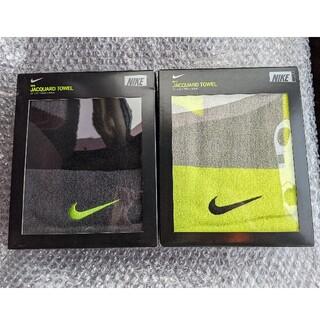 NIKE - NIKE ジャガードタオル黒色×黄色の2色セット新品未使用