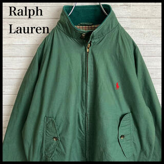 POLO RALPH LAUREN - 【激レア】ラルフローレン☆ワンポイント刺繍ロゴ ブルゾン グリーン