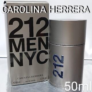 キャロライナヘレナ(CAROLINA HERRERA)の【キャロライナへレラ】  212 メン オードトワレ 50ml(香水(男性用))