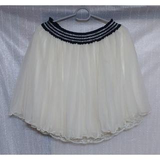 アクシーズファム(axes femme)の80 アクシーズファム スカート ペチスカート パニエ チュール フリル 生成り(ミニスカート)
