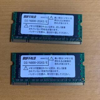 バッファロー(Buffalo)のジャンク品 メモリ バッファロー D2/N800-2GX2/E 2個(PCパーツ)