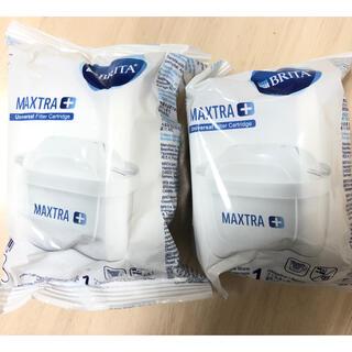 ブリタックス(Britax)のBRITA MAXTRAプラス カートリッジ 2個(浄水機)