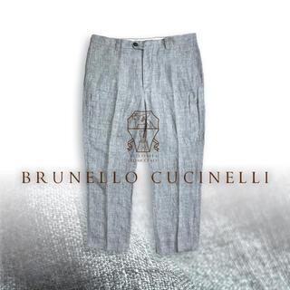 BRUNELLO CUCINELLI - E18★極上リネンパンツ ブルネロクチネリ グレー 50
