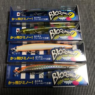 BLUE BLUE - ブローウィン125F 4個セット 応募券付