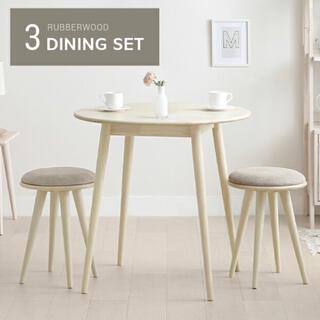 ニトリ - 引き取り限定 丸テーブルダイニング三点セット