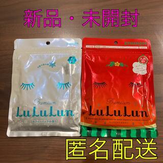 【新品・未開封】ルルルンフェイスマスク【2セット】(パック/フェイスマスク)