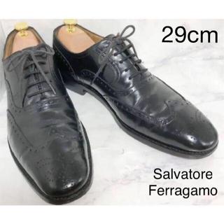 サルヴァトーレフェラガモ(Salvatore Ferragamo)のフェラガモ(Salvatore Ferragamo)29㎝相当 ウイング黒(ドレス/ビジネス)