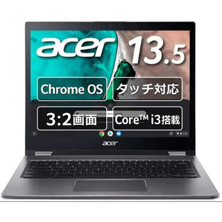 Acer - 【新品】Acer Chromebook Spin 713 13.5 Inch
