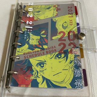 シュウエイシャ(集英社)の鬼滅の刃 2022 スケジュール帳(カレンダー/スケジュール)