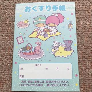 お薬手帳 キキララ サンリオ 可愛い かわいい パステルカラー 大人 こども(キャラクターグッズ)