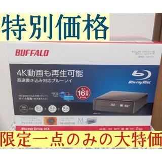 バッファロー(Buffalo)のバッファロー BRXL-16U3V BDXL 4K動画再生対応 USB3.0用 (ブルーレイプレイヤー)