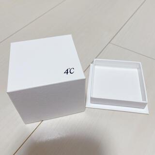 ヨンドシー(4℃)の4℃ 空箱(その他)
