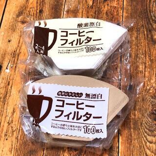 コーヒーフィルター 100枚入×2袋セット [2~4人用](その他)