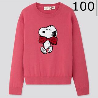 ユニクロ(UNIQLO)のユニクロ スヌーピー  セーター  100 新品(ニット)