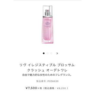 GIVENCHY - GIVENCHY  香水