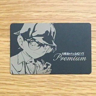 ショウガクカン(小学館)の名探偵コナン 公式アプリ プレミアムクラブ ブラック会員限定 ブラックカード(カード)