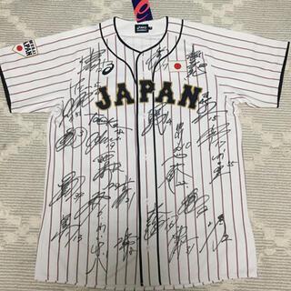 アシックス(asics)の東京2020オリンピック野球日本代表侍ジャパンHレプリカユニフォームフルサイン入(ウェア)