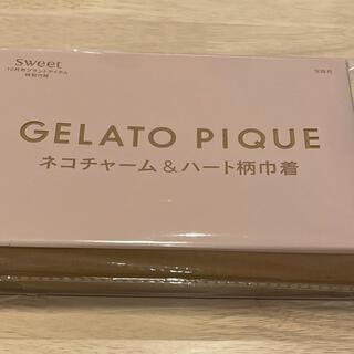 ジェラートピケ(gelato pique)のsweet 10月号付録 ジェラートピケ ネコチャーム&ハート柄巾着(チャーム)