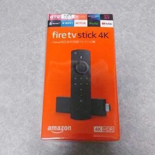 Amazon Fire TV Stick 4K ファイアースティック(映像用ケーブル)