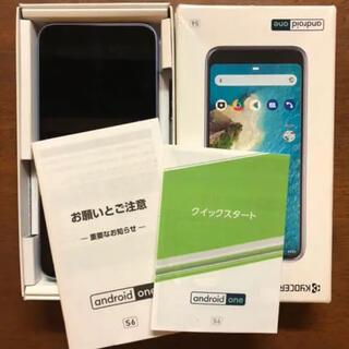 京セラ - ワイモバイル Android One S6 標準セット Lavender