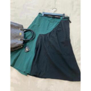 プラダ(PRADA)の美品 PRADA スカート バイカラー プラダ(ひざ丈スカート)