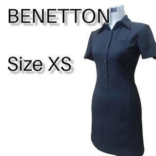 ベネトン(BENETTON)のベネトン 襟付きワンピース XS ブラック系 半袖 カジュアル ビジネス 春夏(ひざ丈ワンピース)