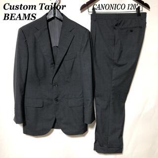 ビームス(BEAMS)のCUSTOM TAILOR BEAMS カノニコ スーツ グレー/ビームス(セットアップ)