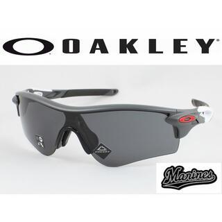 Oakley - OAKLEYオークリー9206-63レーダーロックパス千葉ロッテマリーンズ