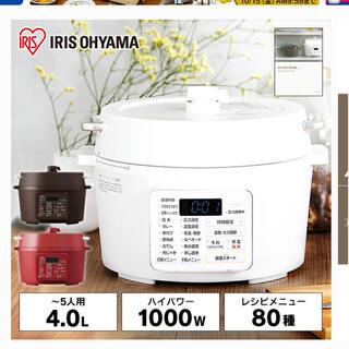 アイリスオーヤマ - 電気圧力鍋 アイリスオーヤマ 4L ブラウン