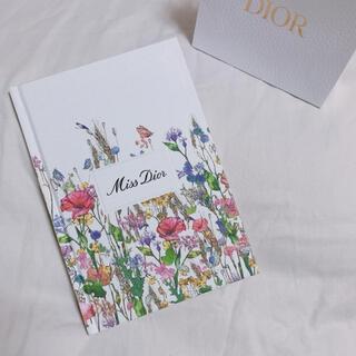ディオール(Dior)のディオール🌷限定ノート(ノート/メモ帳/ふせん)