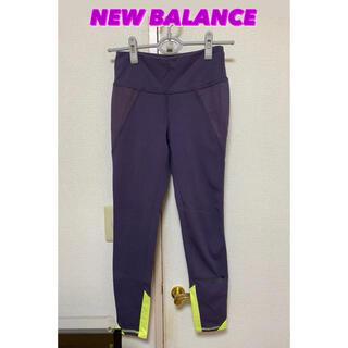 New Balance - NEWBALANCE レギンスタイツ ニューバランス