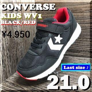 コンバース(CONVERSE)の最後の1足♪ 21.0cm コンバース KIDS WV 1 ブラック/レッド(スニーカー)