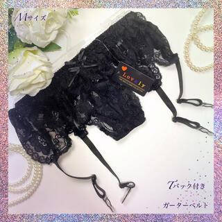 下着☆Tバック付き ガーターベルト ブラック M-Lサイズ 女装 男性様も!(コスプレ用インナー)