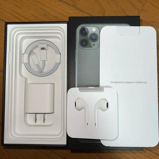 アップル(Apple)のiPhone 11 Pro Max 64GB ミッドナイトグリーン(スマートフォン本体)