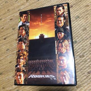 ROOKIES-卒業- DVD(日本映画)